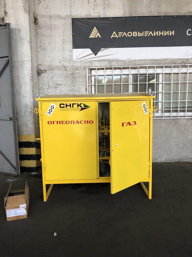 Установка газорегуляторная шкафная УГРШ-50Н(В)-2(-О), ШЗР